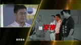 """贏在中國:姚勁波被交換到藍天隊,直言""""這種落差恍如隔世""""!"""