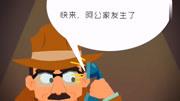 名偵探柯南:新一穿越到十年后,小蘭既然要結婚了!新郎是誰?