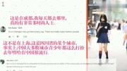 老外在中国:中国超市把韩国男生吓到了?