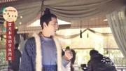 《知否》采訪:主君拍戲兩個月沒看到男演員,替大娘子要朱一龍簽名照