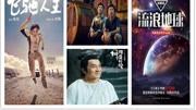 2019年最值得期待上映的十大好萊塢巨制大片!