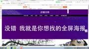 淘宝店主模仿宋丹丹 台上淘出三个赵本山