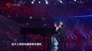 2019江苏卫视跨年:刘宇宁《说散就散》,林志玲又是伴奏又是伴舞图片