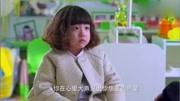 《二胎時代》奶奶接孩子放學走失,可把燦燦急壞了