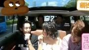 【沈月】化身娛記采訪F4王鶴棣、官鴻、梁靖康等,結果變成互捧?
