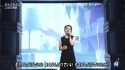 『你的名字。』長澤雅美x 市原悅子 作為聲優配音現場公開 神木隆之介 上白石萌音
