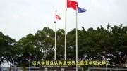 毛里求斯土豪送女儿来中国游玩,一到杭州就愣了:这里是天堂吗?