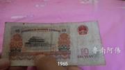 1人民币在缅甸能兑换多少钱?