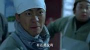 《人在囧途》徐峥在火车站遇到李小璐卖手机