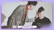 《快乐大本营》张云雷首秀考脑力,惩罚环节鞠婧祎吓出表情包!