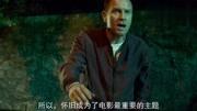 《恍惚》全新預告 《猜火車》導演新作迷幻暴力