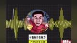 """娛樂猛回頭:走近六學——一個六小齡童""""黑粉""""的自白"""