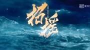步步驚心 第01集 古裝穿越愛情電視劇