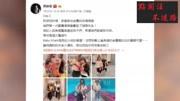 賈靜雯修杰楷托BO妞的福獲邀觀看演唱會, 蕭敬騰現場扮可愛送驚喜