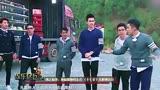 《十七歲》韓東君孫楊激吻—娛樂猛回頭
