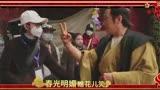 """蔡徐坤、成龍獻唱《神探蒲松齡》主題曲""""一起笑出來""""MV"""