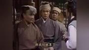 香港83版射雕英雄傳再聚首   群英會(翁美玲)