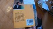 潮劇《瀟湘秋雨》-父女相會在瀟湘 - 選段  蔡映娜 王流書