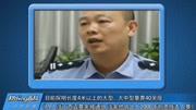 """山西""""盜墓黑幫""""案一審宣判4人無期1人死刑"""