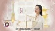 李易峰新劇即將開播,看到女主扮演者:這是部熬夜也要追的劇!