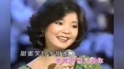 鄧超孫儷《甜蜜蜜》宣傳
