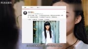 赵丽颖杨紫开火锅店,菜单曝光,网友:这是打多少明星的脸!