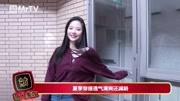 韓式八字劉海修剪教程,上班扎特顯氣質!
