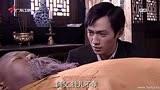 王剛講故事:寶藏尋蹤013