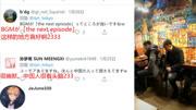 日本街頭采訪,說說你對中國校服的看法?回答太讓人扎心了!