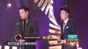 胡歌跟霍建华获奖,颁奖的刘诗诗表情亮了!太美了