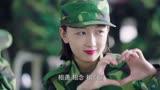 【張一山】《春風十里不如你》片頭曲《如果我愛你》MV-合唱版