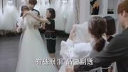 《夏至未至》曝預告 鄭爽陳學冬演繹純潔愛情