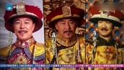 王牌对王牌:王源张国立陈建斌演绎饶舌版《龙的传人》,太过瘾!