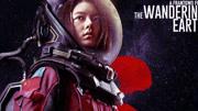 臺灣最賣座電影和《流浪地球》比票房 臺灣女主播都尷尬了