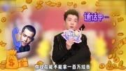 魏晨节目上谈相爱多年女友,坦言恋爱细节,想结婚还来不及!