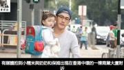 """劉愷威與""""大肚""""楊冪高調復婚,帶小糯米同遊香港迪士尼,網友:"""
