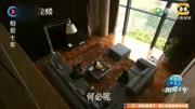 潘粤明爸妈首谈董洁称对整个家打击都非常大(1)