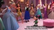 無敵破壞王2:糖果公主大鬧互聯網,遇見長發公主和冰雪女王