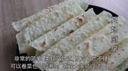 醬香餅炒醬比例油1斤,豆瓣醬200克,蔥姜蒜洋蔥末各50克。醬香餅調料20克。耗