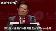 云南红塔集团董事长褚时健去世,享年91岁