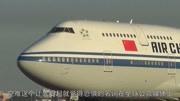 埃塞爾比亞空難:8名遇難中國乘客中2人購買保險,賠付差別巨大