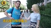 老外狠话,5000美元吃遍中国一个市,结果一份夺命牛肉就堵住他嘴