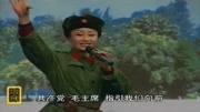 現代京劇【智取威虎山】選段:我們是工農子弟兵