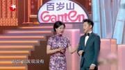 王凱黃軒世紀握手:娛樂圈知名兩大好手,王凱和黃軒握手了