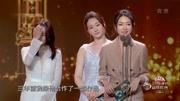 《金鷹節2018》吳剛侯勇相互吹捧 觀眾喜愛的女演員獎迪麗熱巴