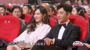 """三代電影人齊聚""""十大華語電影盛典"""""""