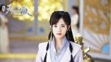 鞠婧祎|《醉飛霜》電視劇九州天空城主題曲 琉璃化污泥彩云散朝夕