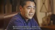 電視劇《海棠依舊》回顧周恩來總理的鞠躬盡瘁的一生!