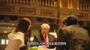 西虹市首富结局:王多鱼为爱放弃300亿
