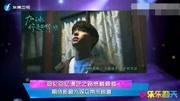"""秋瓷炫时隔多年拍韩剧,演母亲,""""老公""""帅过于晓光"""